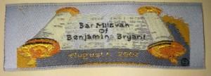 Bar Mitzvah Torah Woven Label